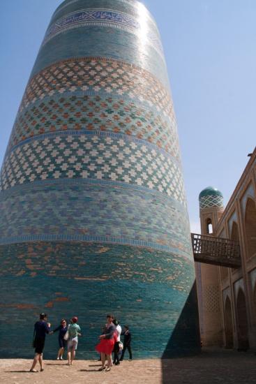 37 minaret