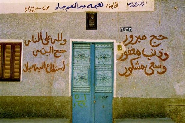 170 arabisch