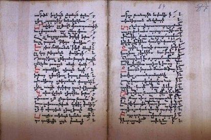 309 schrift