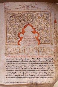 312 schrift