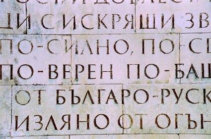 46 alfabet